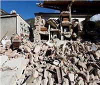 """زلزال بقوة 8. 4 درجة يضرب ولاية """"ماهاراشترا"""" الهندية"""