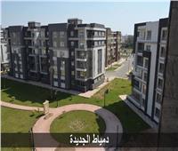 الإسكان: الأحد المقبل بدء تسليم 23 عمارة بـ«دار مصر» بدمياط الجديدة
