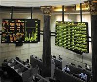 البورصة: جنوب الوادي للأسمنت تفصح عن قرارات الجمعية العامة