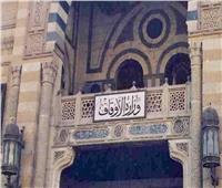 ننشر تفاصيل إنشاء مركز الأوقاف للدراسات والبحوث الدينية بأكاديمية التدريب الدولية
