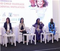المؤتمر الإقليمي من القاهرة ينادي بالقضاء على زواج الأطفال