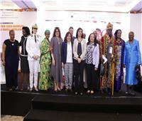 الإقليمي لمواجهة الزواج المبكر: التعليم أهم حلول مواجهة العنف ضد المرأة
