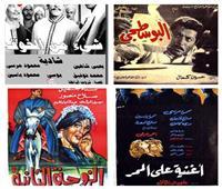 ننفرد بننشر أسماء الـ207 فيلما المدرجين في سجل التراث السينمائي| صور