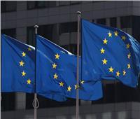 الاتحاد الأوروبي يوافق على تمديد العقوبات الاقتصادية على روسيا حتى 2020