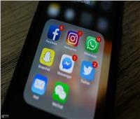 «تويتر» يتصدر الأكثر تأثيرا في مواقع التواصل