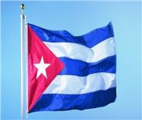 «كوبا» تدين قرار «أمريكا» بإدراجها على «القائمة السوداء» للإتجار بالبشر