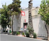 إيران تبلغ السفير السويسري بأن أمريكا ستتحمل عواقب أي هجوم