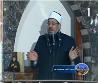 فيديو| وزير الأوقاف يبرز «الوفاء بالعهود» بخطبة الجمعة