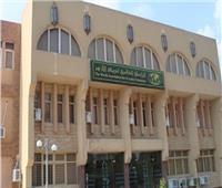 منظمة خريجي الأزهر تدين الهجوم الإرهابي على كمين بالعريش