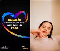 روسيليا وجي بفلن في ليلة لاتينية بمهرجان موازين