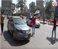 فيديو| الفرحة تسيطر على الجماهير قبل مباراة مصر وزيمبابوي