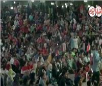 أمم إفريقيا 2019| فيديو.. احتشاد الجماهير بمركز شباب الجزيرة لمشاهدة المباراة