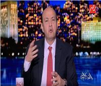 فيديو| عمرو أديب: آن الآوان أن تتعامل الدول العربية مع تركيا بشكل عنيف