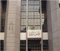 ٨ سبتمبر الطعن على حكم وقف برنامج الزمالك اليوم