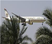 «الاتحاد» الإماراتية تعلق عملياتها في المجال الجوي الإيراني