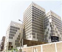 «المالية» تعتمد 571 مليونا و455 ألف جنيه لموازنة «الرقابة على الصادرات»