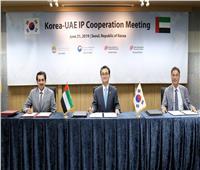الإمارات وكوريا الجنوبية توقعان اتفاقية لحماية الملكية الفكرية وبراءات الاختراع