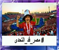 بعد نجاح حفل افتتاح بطولة إفريقيا.. أحمد موسى يطلق هاشتاج «مصر قد التحدي»
