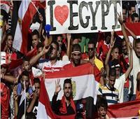 فيديو  تعرف على طقس الأربعاء خلال مباراة مصر والكونغو