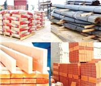 أسعار مواد البناء المحلية في منتصف تعاملات اليوم الأحد 23 يونيو