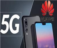 شركات بريطانية تدعو الحكومة لعدم حظر «5G» على «هواوي»