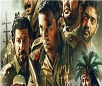 عرض فيلم «الممر» في الإمارات 4 يوليو