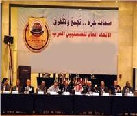 «الصحفيين العرب» يستنكر دعوة الإعلام الإسرائيلي للمشاركة في اجتماع البحرين