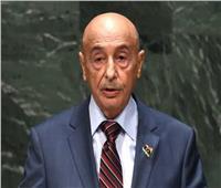 عقيلة صالح: الإخوان دمروا البنية التحتية الليبية وانقلبوا على الدولة