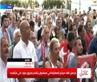 فيديو| محلل تركي: فوز أكرم إمام أوغلو ببلدية إسطنبول.. بداية النهاية لحزب أردوغان