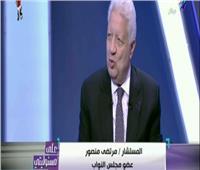فيديو| مرتضى منصور عن افتتاح أمم أفريقيا: «كنت مذهول ومش مصدق»