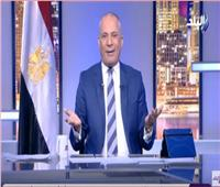 فيديو| أحمد موسى: ترامب يكذب قناة الجزيرة.. والكونجرس يتهمها بالتحريض