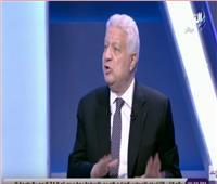 فيديو| مرتضى منصور: أردوغان كان يحلم بزعامة المجتمع الإسلامي.. والسيسي حطم أحلامه