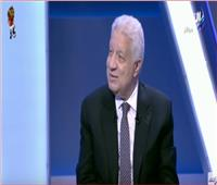فيديو  مرتضى منصور: استمرار حكم الإخوان كان سيؤدى إلى حرب أهلية