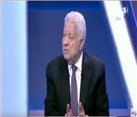 فيديو| مرتضى منصور: تشبيه «مرسي» بالصحابة والأنبياء كُفر