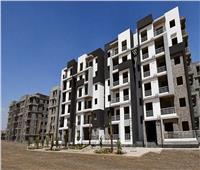 بالصور.. طرح 538 وحدة سكنية بالعاصمة الإدارية الجديدة