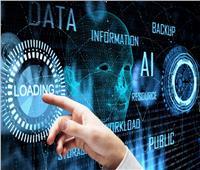 ورشة عمل حول الاستثمار في عصر الذكاء الاصطناعي