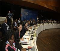 السياحة تشارك في اجتماع الدورة 24 للمكتب التنفيذي للمجلس الوزاري العربي