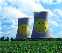 «إيلان كوم»: الروس يُفضلون الإقامة بالقرب من محطات الطاقة النووية