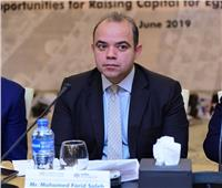بورصتي مصر ولندن يعقدان ورشة عمل لتطوير قدرات الشركات الصغيرة