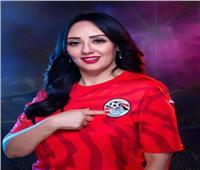 فيديو| «تحيا مصر» كليب جديد لـ«نغم» بمناسبة كأس الأمم الأفريقية