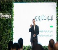 تعرف على أدوات جوجل الأكثر استخدامًا عند المصريين