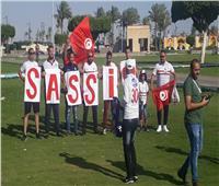 جماهير الزمالك تدعم فرجاني ساسي في مباراة تونس وأنجولا