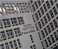 المالية:أول يوليو تنفيذ أكبر موازنة فى تاريخ مصر بـ1.6 تريليون جنيه