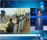 فيديو| خبير علاقات دولية: روسيا تعتبر مصر دولة إقليمية مهمة