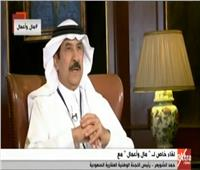 فيديو| رئيس العقارية السعودية: حجم الإنجاز بالعاصمة الإدارية «مبهر»