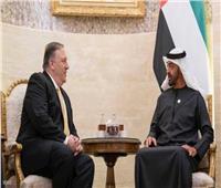 بومبيو يلتقي بولي عهد أبوظبي ويبحث معه المسألة الإيرانية
