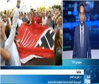 فيديو| باحث سياسي: الشعب التركي يرى أن أردوغان أصبح عبئًا عليهم