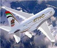 لأول مرة.. خط طيران جديد بين الإسكندرية وأبو ظبي