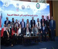 وزارة السياحة تختتم فعاليات منتدى السياحة الميسرة فى المنطقة العربية