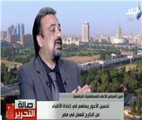 المجلس الأعلى للمستشفيات الجامعية يوضح سبب العجز في عدد الأطباء بمصر